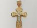 1150 Крест золото 585 пробы